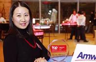 专访安利(中国)培训中心总监魏颖女士