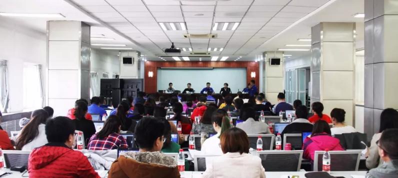 """凌云集团组织举办""""人力资源管理信息系统建设项目培训班"""""""