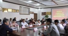 江铜集团人力资源部部长罗会能到江西冶金职业技术学院推进校企合作