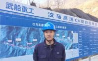 让青春无悔——记公司工程管理部陈冠宇