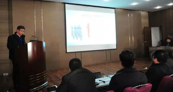 煙臺港集團公司舉辦培訓工作總結交流會