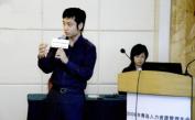 体企业大学战略,观培训之关键——陈健洲院长青岛论坛演讲整理