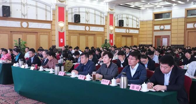 山东省联社举办全省农村商业银行培训管理者培训班