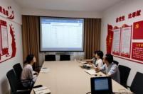立信公司项目管理信息化建设正式启动