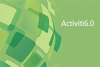 Activiti6.0在项目管理软件中的运用