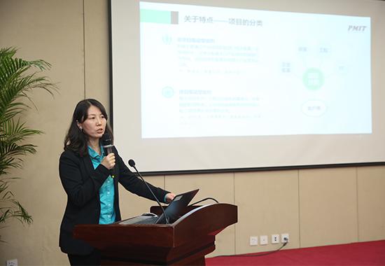 项目管理的数字化转型之路——石化盈科公司运营管理部总经理任志婷