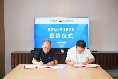 阿里巴巴支付宝大学和中国石油广州培训中心达成数字化人才培养战略合作